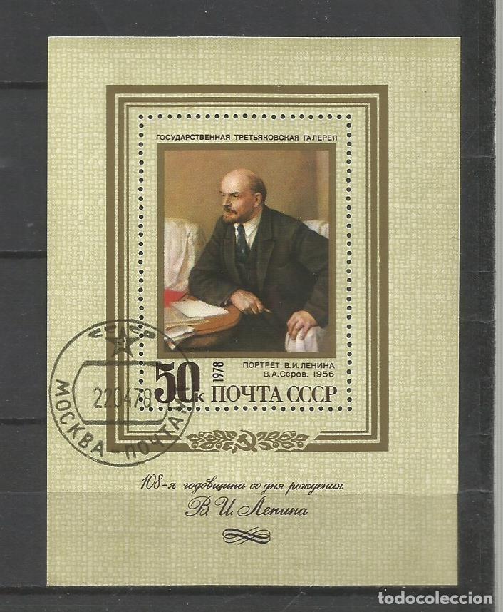 RUSIA AÑO 1978 HOJA BLOQUE Nº 127. CATÁLOGO YVERT. USADA. (Sellos - Extranjero - Europa - Rusia)