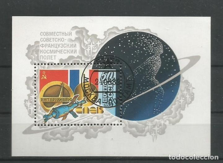 RUSIA AÑO 1982. HOJA BLOQUE Nº 155. CATÁLOGO YVERT. USADA. (Sellos - Extranjero - Europa - Rusia)