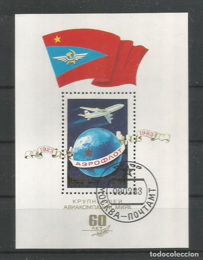 RUSIA AÑO 1983. HOJA BLOQUE Nº 160. CATÁLOGO YVERT. USADA. (Sellos - Extranjero - Europa - Rusia)