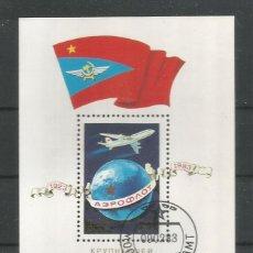 Sellos: RUSIA AÑO 1983. HOJA BLOQUE Nº 160. CATÁLOGO YVERT. USADA.. Lote 173600729