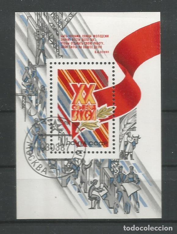 RUSIA AÑO 1987. HOJA BLOQUE Nº 189. CATÁLOGO YVERT. USADA. (Sellos - Extranjero - Europa - Rusia)