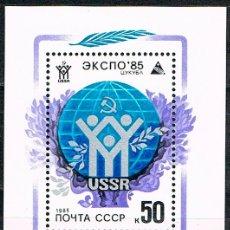 Sellos: RUSIA (URSS), 5283, EXPOSICIÓN MUNDIAL EXPO' 85. TSUKUBA, JAPÓN., NUEVO ***. Lote 173794032