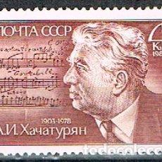 Sellos: RUSIA (URSS), 5071, CENTENARIO DEL NACIMIENTO DE ARAM KHACHATURYAN, 1903/78. COMPOSITOR, NUEVO ***. Lote 173796249