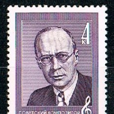 Sellos: RUSIA (URSS), 4859, PROKOFIEV, COMPOSITOR Y PIANIST , NUEVO ***. Lote 173797725