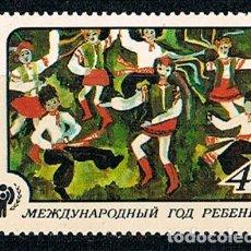 Sellos: RUSIA (URSS) 4676, AÑO INTERNACIONAL DEL NIÑO, NUEVO ***. Lote 174092049