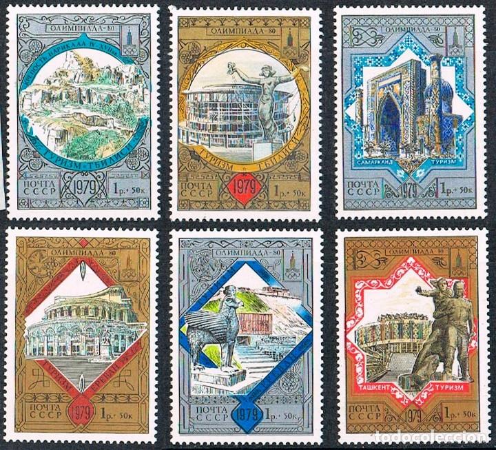 RUSIA (URSS) 4669/74, TURISMO SIGUIENDO EL ITINERARIO DEL ANILLO OLIMPICO DE MOSCU, NUEVO *** (SERIE (Sellos - Extranjero - Europa - Rusia)