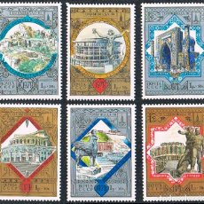 Sellos: RUSIA (URSS) 4669/74, TURISMO SIGUIENDO EL ITINERARIO DEL ANILLO OLIMPICO DE MOSCU, NUEVO *** (SERIE. Lote 174092658