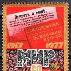 Sellos: RUSIA (URSS) 4460, 60º ANIVERSARIO DE LA REVOLUCIÓN RUSA DE OCTUBRE, NUEVO ***. Lote 174152172