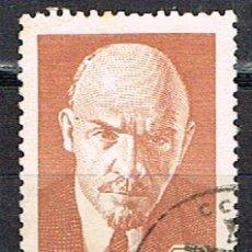 Sellos: RUSIA (URSS), 4299, LENIN, USADO. Lote 174160274