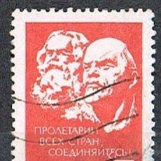 Sellos: RUSIA (URSS), 4297, MARX Y LENIN, USADO. Lote 174160369