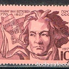 Sellos: RUSIA (URSS), 3615, II CENTENARIO DE BEETHOVEN, USADO MUSICA. Lote 174168005