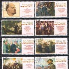 Sellos: RUSIA (URSS), 3508/17, CENTENARIO DE LENIN, USADO, SERIE COMPLETA. Lote 174168519