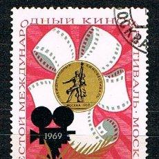Sellos: RUSIA (URSS), 3420, 1969 6º FESTIVAL INTERNACIONAL DE CINE DE MOSCÚ, USADO. Lote 174169229