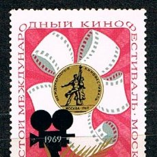 Sellos: RUSIA (URSS), 3420, 1969 6º FESTIVAL INTERNACIONAL DE CINE DE MOSCÚ, NUEVO ***. Lote 174169320
