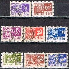 Sellos: RUSIA (URSS), 3070/7, SERIE BASICA, USADO, SERIE COMPLETA. Lote 174171107