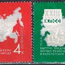 Sellos: RUSIA (URSS), 3060, CONCLUSIONES DEL 23º DEL CONGRESO DEL PARTIDO COMUNISTA, NUEVO ***. Lote 174171662