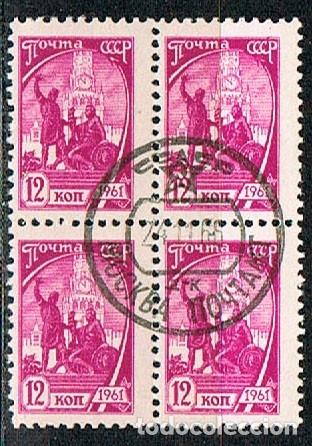 RUSIA (URSS) 2291, ESTATUA A LA GLORIA DE MININ Y POJARSKI , USADO EN BLOQUE DE 4 (Sellos - Extranjero - Europa - Rusia)