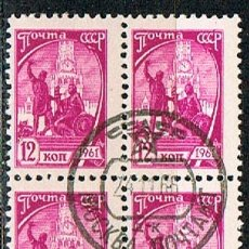 Sellos: RUSIA (URSS) 2291, ESTATUA A LA GLORIA DE MININ Y POJARSKI , USADO EN BLOQUE DE 4. Lote 174237725
