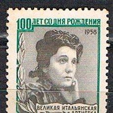Sellos: RUSIA (URSS) 1975, CENTENARIO DEL NACIMIENTO DE ELEONORA DUSE, ACTRIZ DE CINE. ARTIST, NUEVO . Lote 174242959