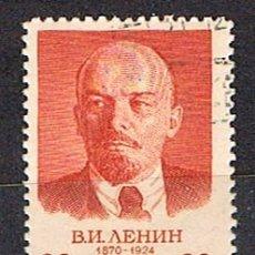 Sellos: RUSIA (URSS) 1860, LENIN, USADO. Lote 174243300