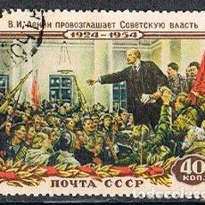 Sellos: RUSIA (URSS) 1480, 30 ANIVERSARIO DE LENIN, ARENGANDO A LOS OBREROS, USADO. Lote 174244252