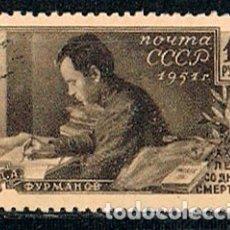 Sellos: RUSIA (URSS) 1377, 25º ANIVERSARIO DE LA MUERTE DEL ESCRITOR D. A. FURMANOV, USADO (AÑO 1951). Lote 174251830