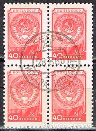 RUSIA (URSS) 1118, ESCUDO NACIONAL, USADO EN BLAQUE DE 4 ,(AÑO 1949) (Sellos - Extranjero - Europa - Rusia)