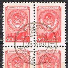 Sellos: RUSIA (URSS) 1118, ESCUDO NACIONAL, USADO EN BLAQUE DE 4 ,(AÑO 1949). Lote 174254708