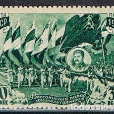 Sellos: RUSIA (URSS) 827, 1946 DESFILE DEPORTIVO EN MOSCÚ (AÑO 1946), NUEVO ***. Lote 174256690