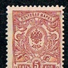 Sellos: RUSIA 66 A, ESCUDO NACIONAL (AÑO 1908), NUEVO ***. Lote 174316073