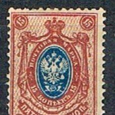 Sellos: RUSIA 70, ESCUDO NACIONAL (AÑO 1908), NUEVO *. Lote 174316292