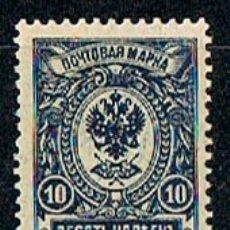 Sellos: RUSIA 68, ESCUDO NACIONAL (AÑO 1908), NUEVO *. Lote 174316378