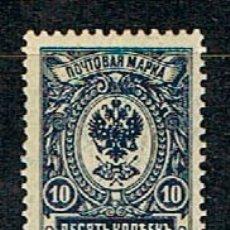 Sellos: RUSIA 68, ESCUDO NACIONAL (AÑO 1908), NUEVO ***. Lote 174316424
