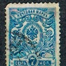 Sellos: RUSIA 67, ESCUDO NACIONAL (AÑO 1908), USADO. Lote 174316479