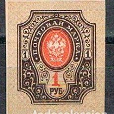Sellos: RUSIA 43 A, ESCUDO NACIONAL (AÑO 1889), NUEVO *** SIN DENTAR. Lote 174316813