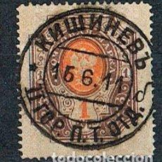 Sellos: RUSIA 43, ESCUDO NACIONAL (AÑO 1889), USADO. Lote 174317012