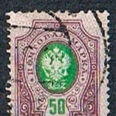 Sellos: RUSIA 42, ESCUDO NACIONAL (AÑO 1889), USADO. Lote 174317160