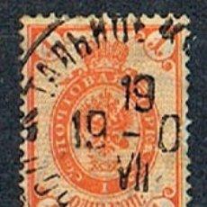 Sellos: RUSIA 28, ESCUDO NACIONAL (AÑO 1884), NUEVO ***. Lote 174317729