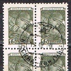 Timbres: RUSIA (URSS) 1114, MINERO, USADO EN BLOQUE DE 4,(AÑO 1949). Lote 253494010