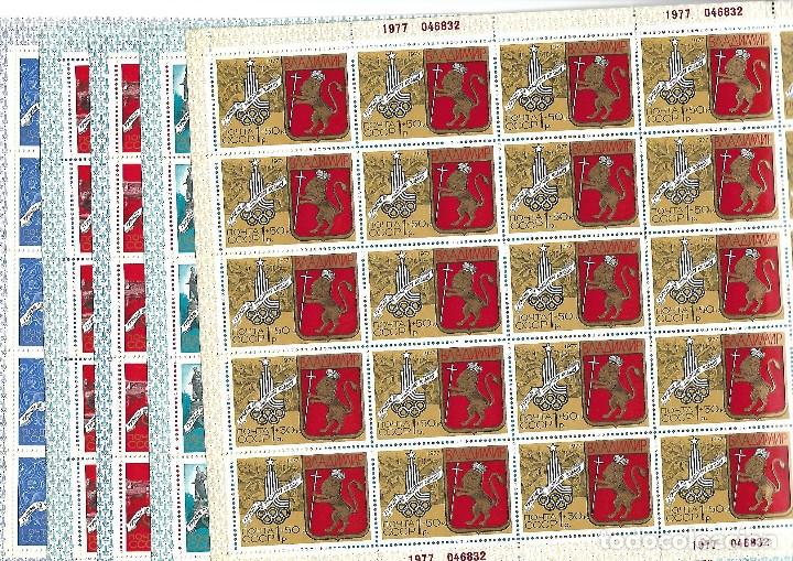 GRAN OCASION PLIEGO DE RUSIA DE 1977 CON 25 SERIES NUEVAS PERFECTAS 1000 € DE CATALOGO (Sellos - Extranjero - Europa - Rusia)