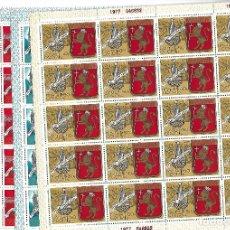 Sellos: GRAN OCASION PLIEGO DE RUSIA DE 1977 CON 25 SERIES NUEVAS PERFECTAS 1000 € DE CATALOGO. Lote 175533212