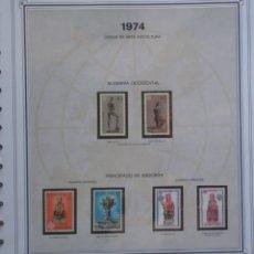 Sellos: TEMA EUROPA CEPT AÑO 1974 COMPLETO NUEVOS * * 7 FOTOS - LEER COMENTARIO. Lote 176129280