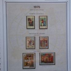 Sellos: EUROPA - CEPT - AÑO 1975 - NO COMPLETO ¡¡ FALTA FINLANDIA !! NUEVOS * * 8 FOTOS - LEER COMENTARIO. Lote 176130004