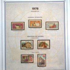 Sellos: EUROPA CEPT - AÑO 1978 COMPLETO - NUEVOS * * 9 FOTOS - LEER COMENTARIO. Lote 176198787