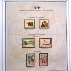 Sellos: EUROPA CEPT - AÑO 1979 COMPLETO - NUEVOS * * 10 FOTOS - LEER COMENTARIO. Lote 176199583