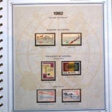 Sellos: EUROPA CEPT - AÑO 1982 COMPLETO - NUEVOS * * 14 FOTOS - LEER COMENTARIO. Lote 176229818