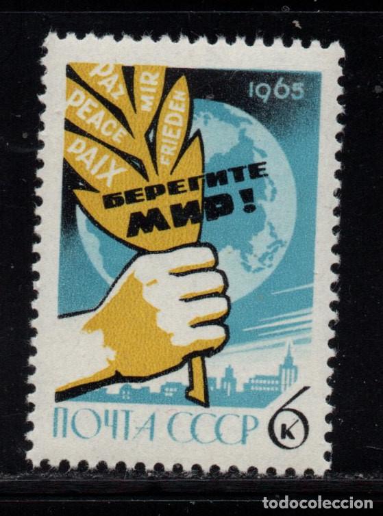 RUSIA 2982** - AÑO 1965 - CONGRESO POR LA PAZ Y EL DESARME, HELSINKI (Sellos - Extranjero - Europa - Rusia)