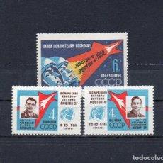 Sellos: RUSIA 1962, YVERT 2550-52, MNH-SC. Lote 48979180
