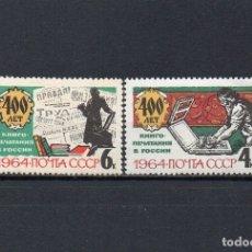 Sellos: RUSIA 1964, YVERT 2788-89, MNH-SC. Lote 49126183