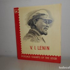 Sellos: V,I LENIN -- POSTAGE STAMPS OF THE USSR--56 SELLOS -4 HOJAS . Lote 176567150